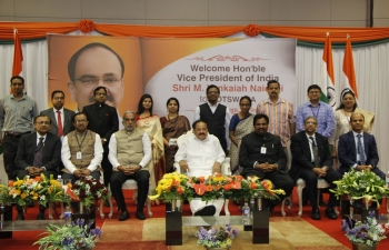 Photos of HVPI Shri M. Venkaiah Naidu with Indian Community