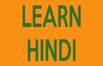 Hindi classes at High Commission of India, Gaborone