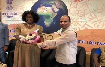 World Hindi Divas-2019 in Gaborone on 16.2.2019