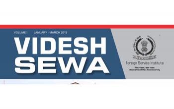 Videsh Sewa Newsletter (Oct - Dec 2019)