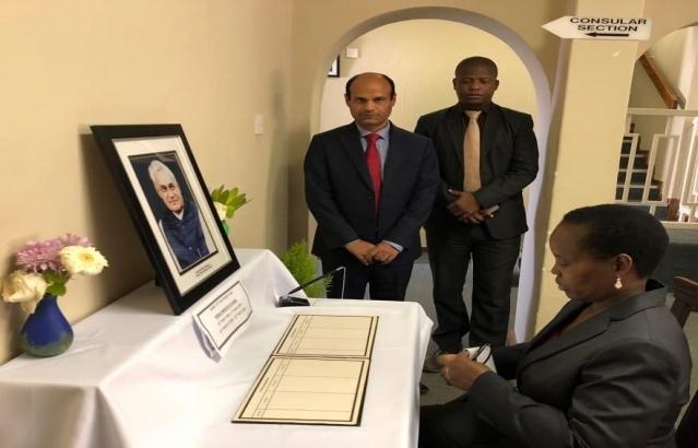 High Commission of India, Gaborone, Botswana : Events
