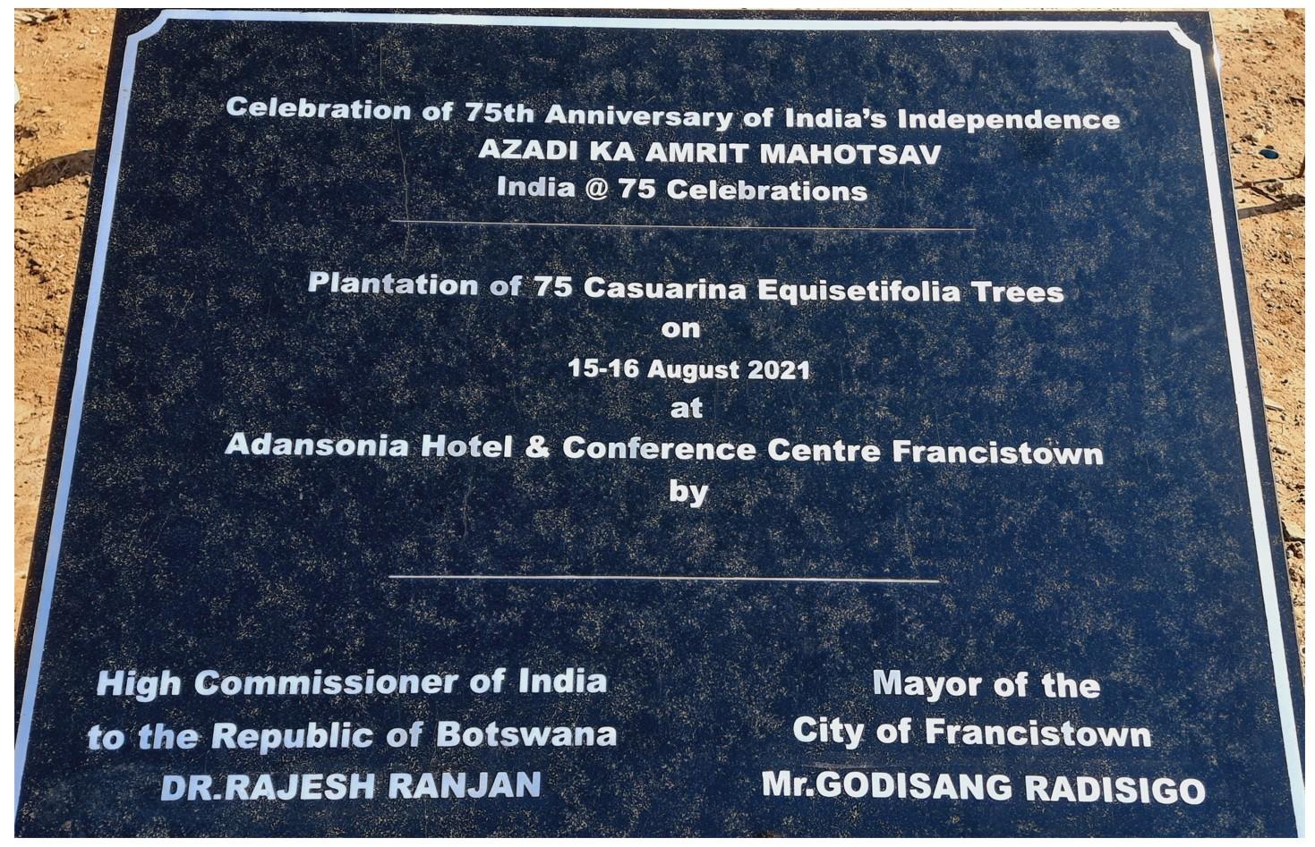 Azadi Ka Amrit Mahotsav: Tree Plantation Ceremony in Francistown